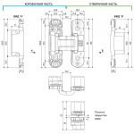 E30200.03.22 AGB (АГБ) (бронза) петля ECLIPSE 2.0 (4 накладки в комплекте)
